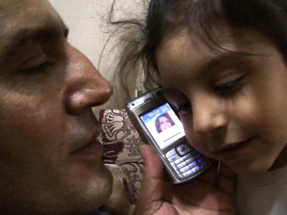 Film Still from Syrian Love Story