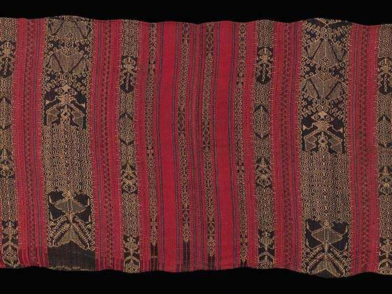 Woman's skirt (dagmai) (detail), Filipino (Mandaya or Bagobo), late 19th century to early 20th century