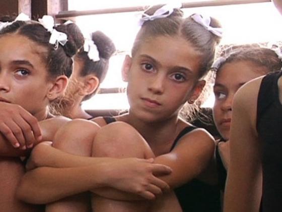 little_girls_watch20001jpg