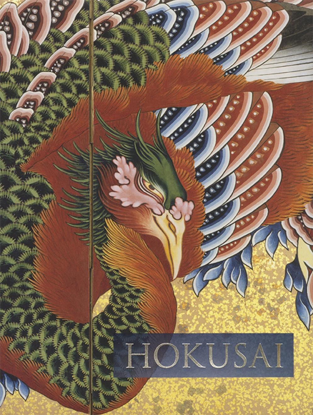 Hokusai cover