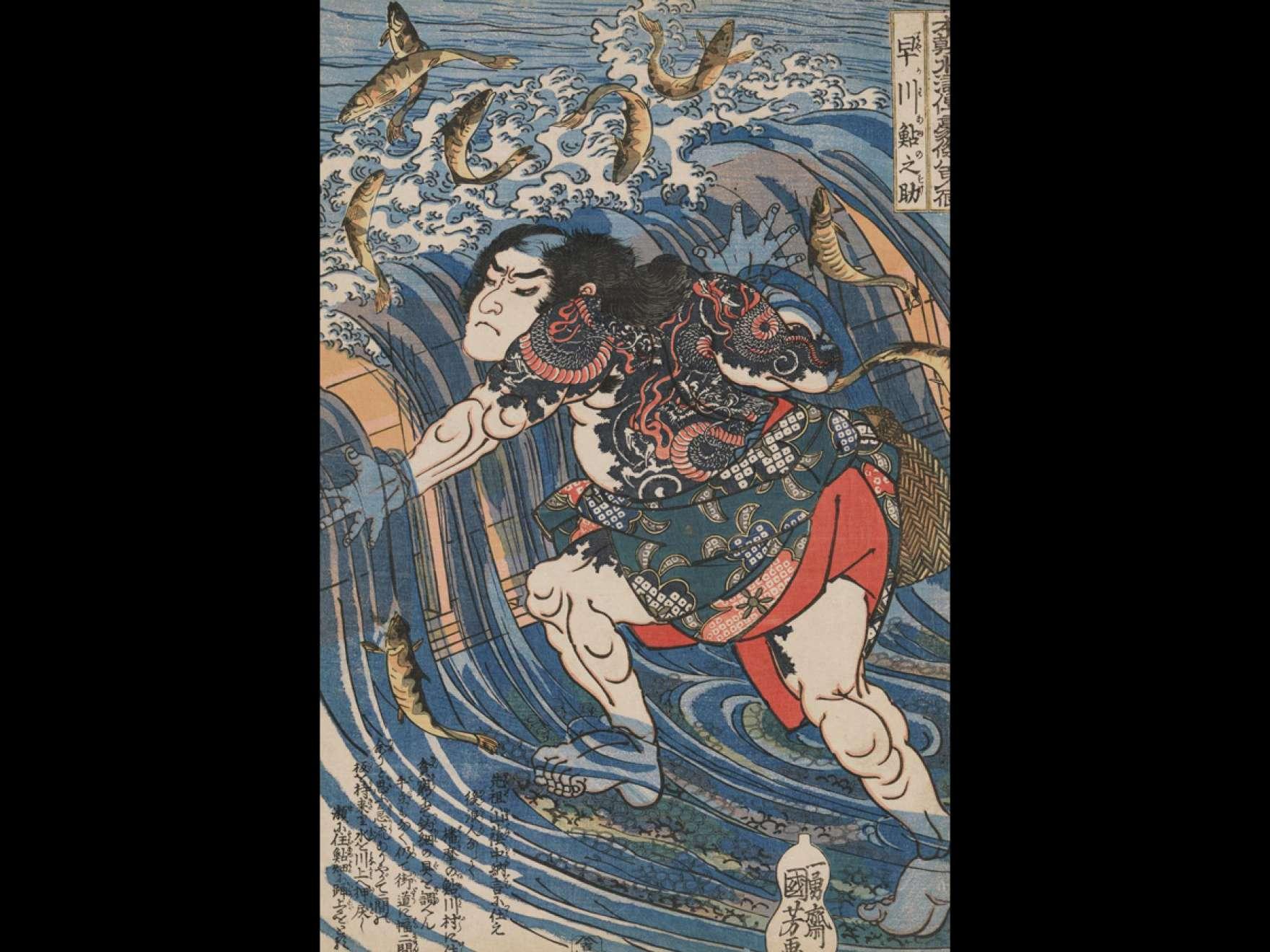 Utagawa Kuniyoshi's, Hayakawa Ayunosuke,about 1830.