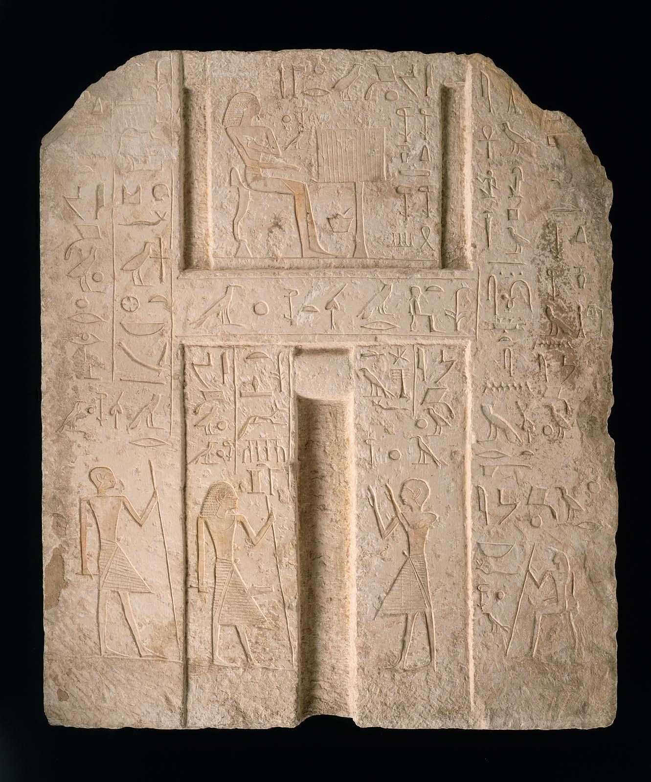 Egyptian Old Kingdom Funerary Arts Museum Of Fine Arts