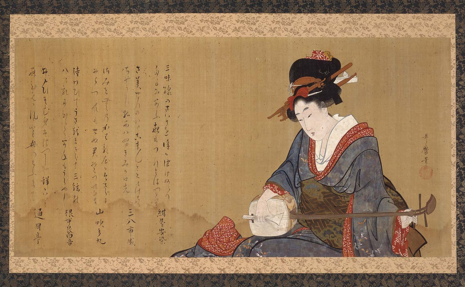 Young Woman Playing The Shamisen Museum Of Fine Arts Boston