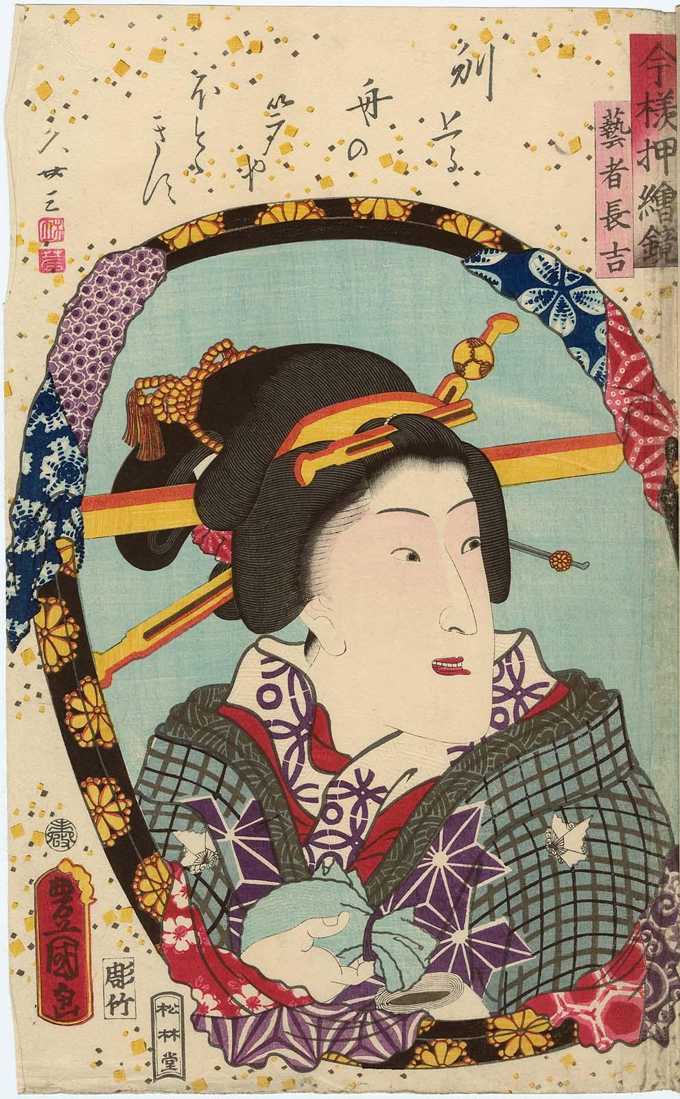 Actor Iwai Kumesaburô III As The Geisha Chôkichi, From The