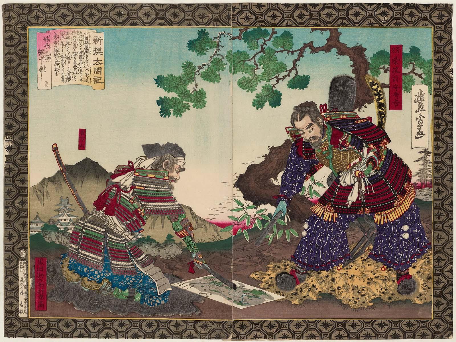 diptych by Utagawa Toyonobu