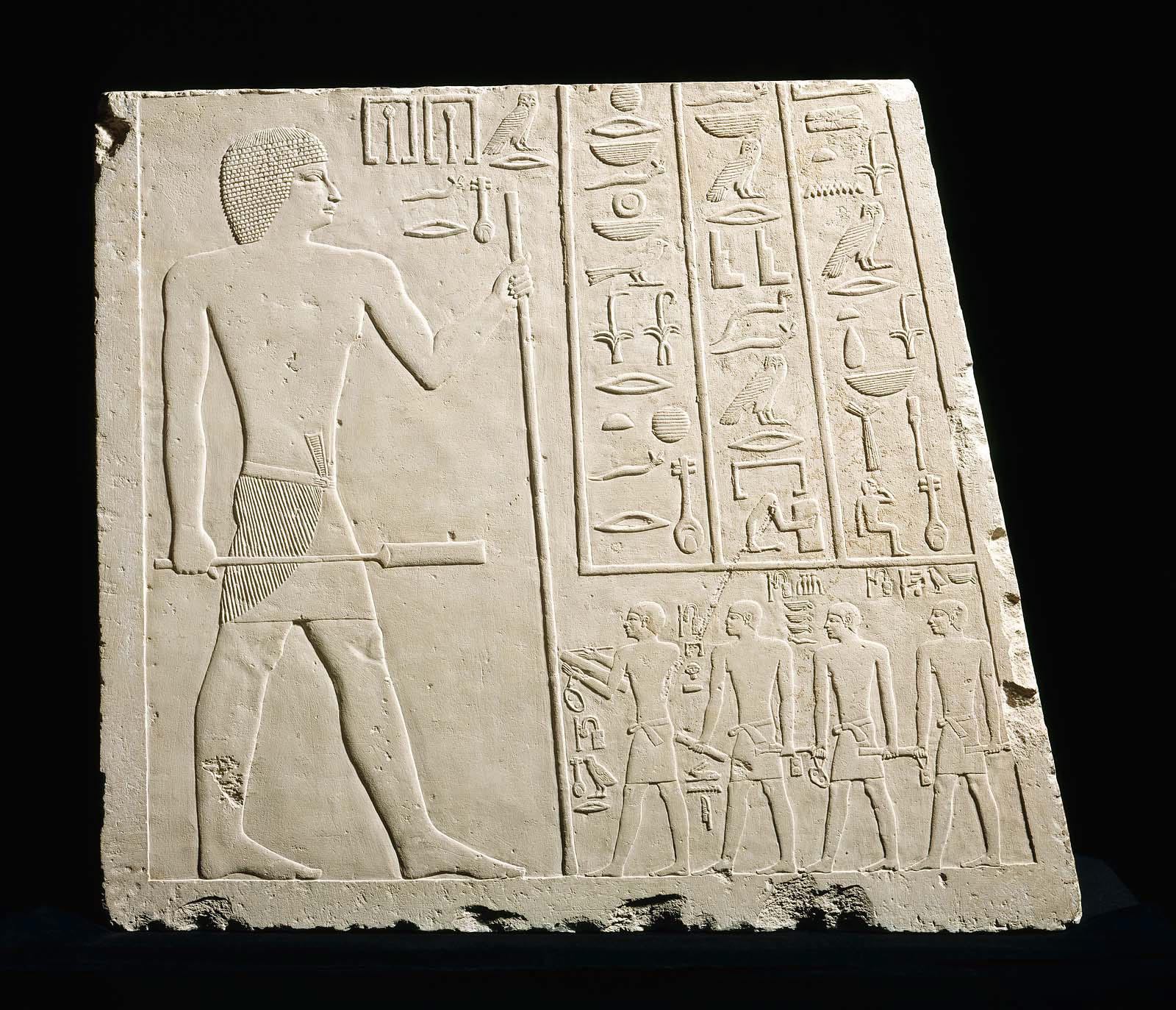 Egyptian Art Museum Of Fine Arts Boston