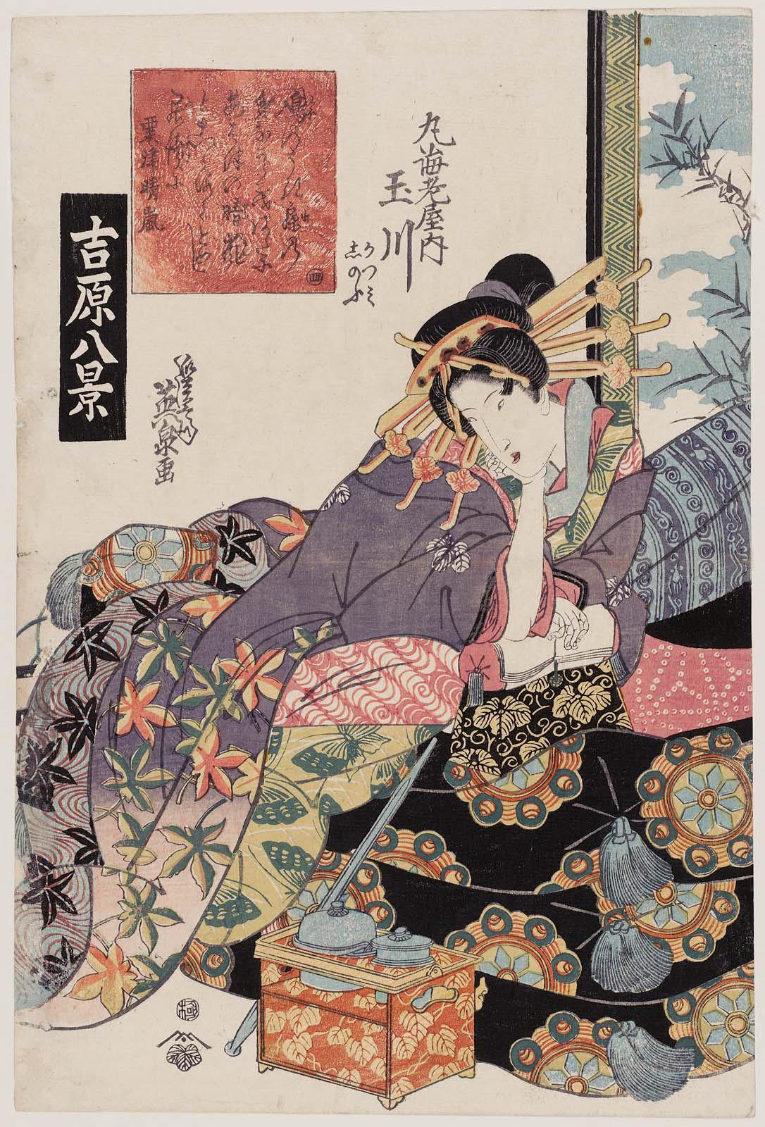 Картинки по запросу die kurtisane tamagawa des maruebiya hauses postkarte