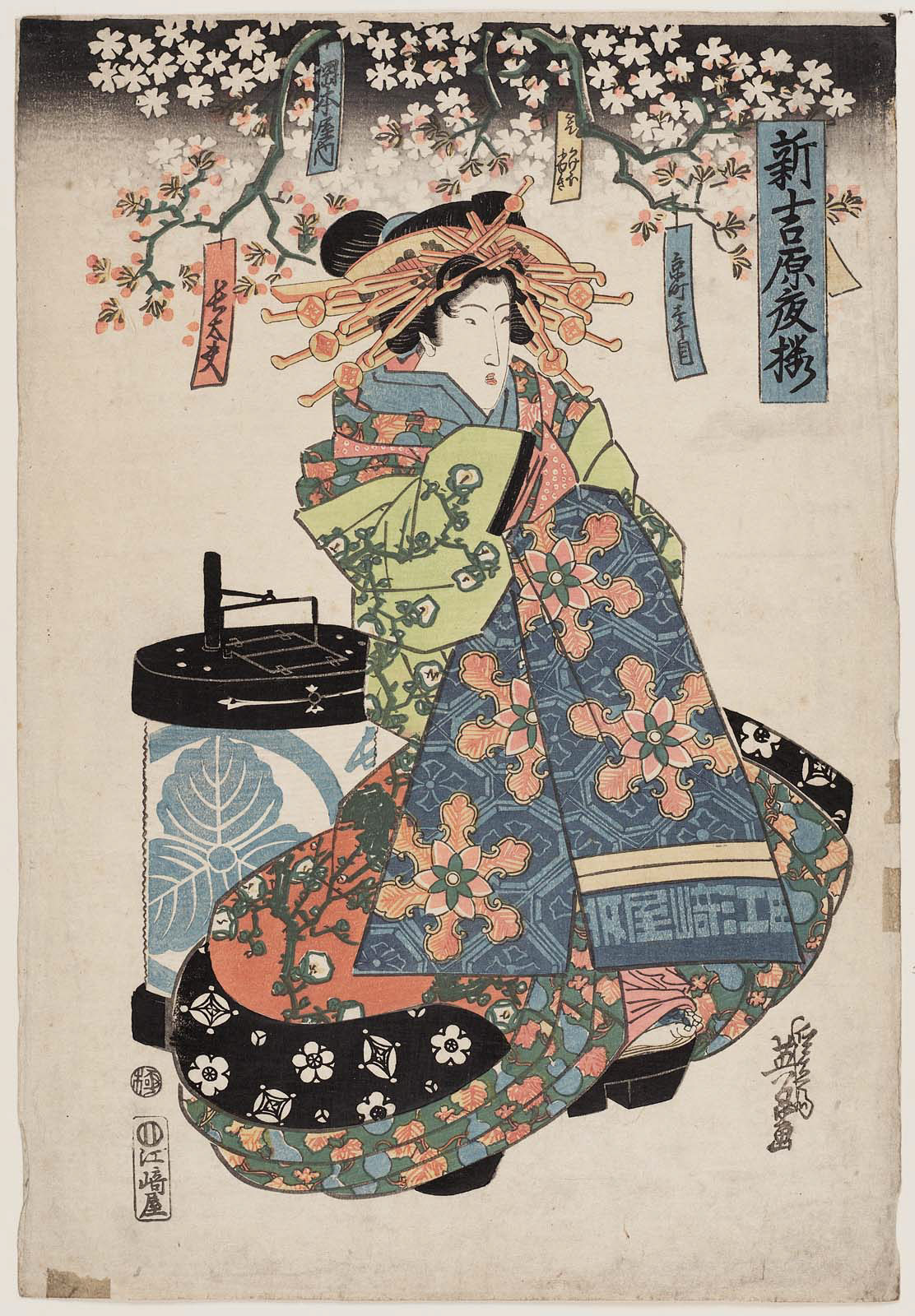 Картинки по запросу chôdayû of the okamotoya, kamuro kakeo and koyuki