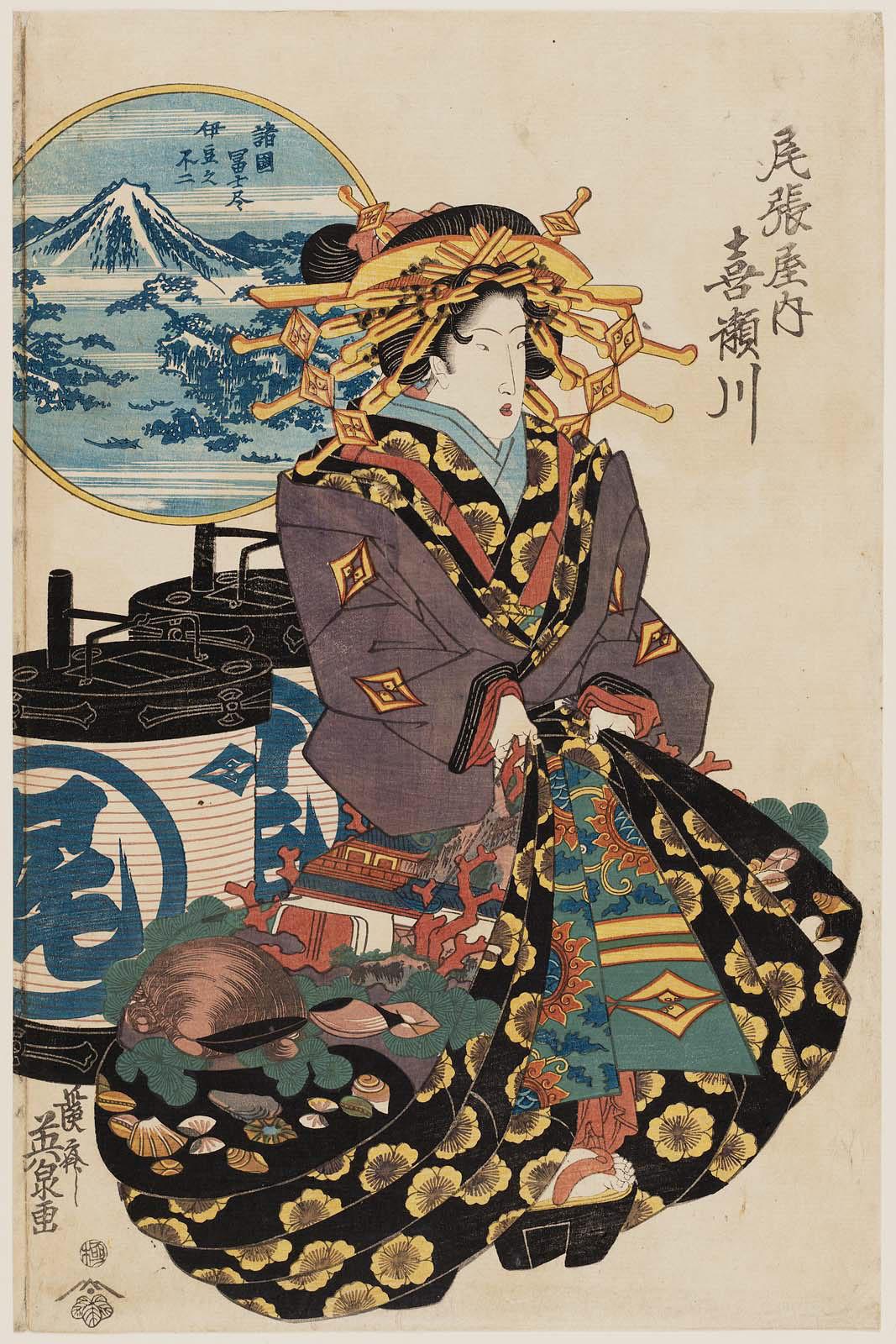 Картинки по запросу fuji from izu (izu no fuji)