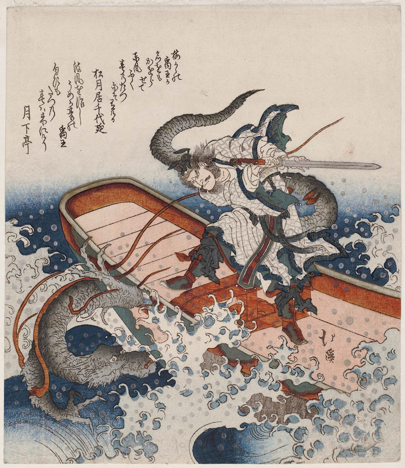 yu the great king yu of the xia dynasty fights a flood