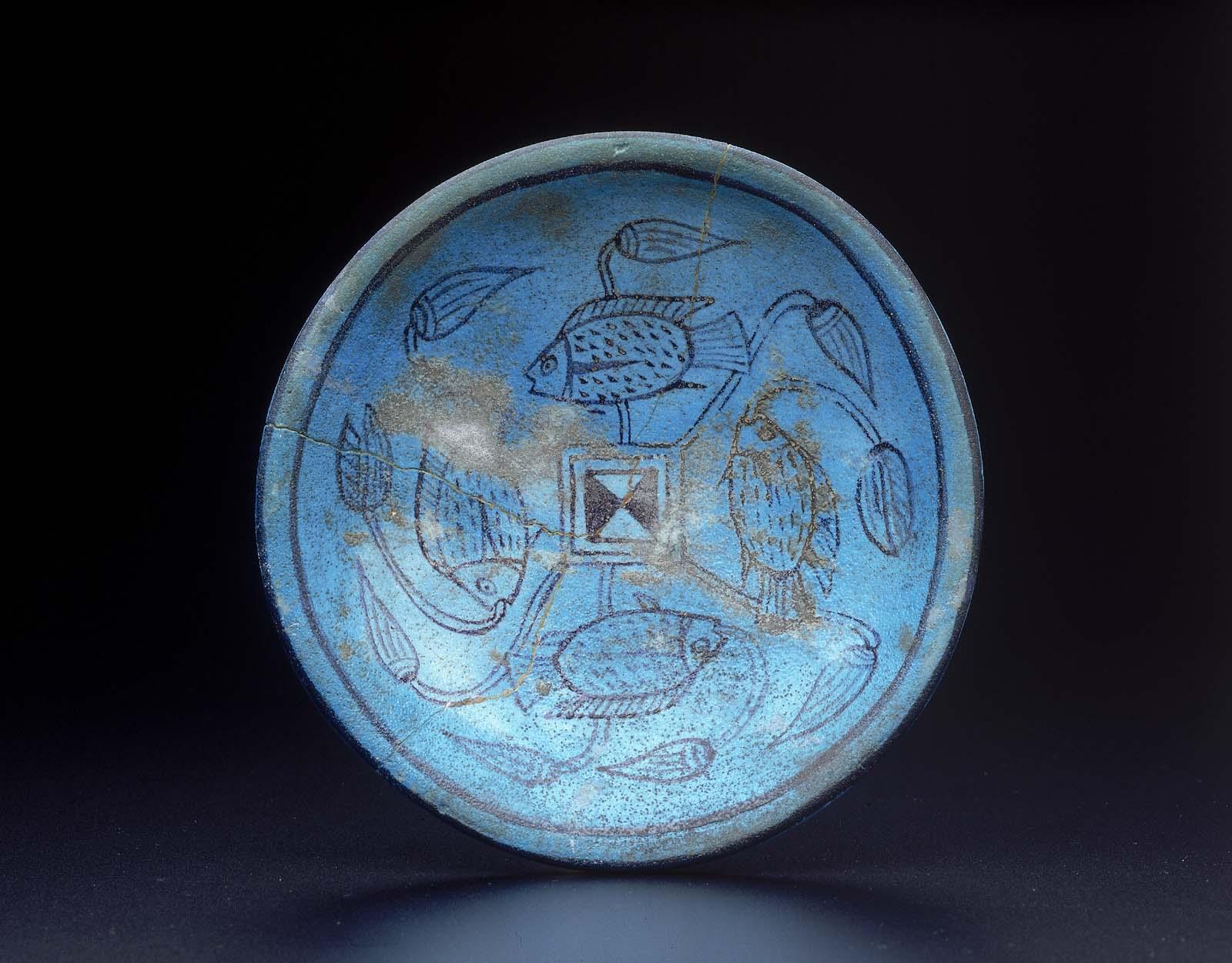 vintage set of 2 brass metal bowls egyptian brass by GarageInc |Egyption Bowls