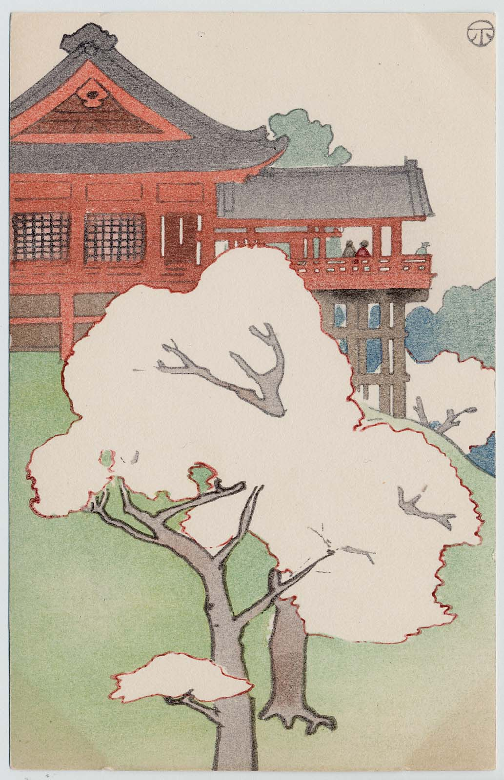 Cherry Blossoms at the Kiyomizu-do in Ueno from the series of Six ...