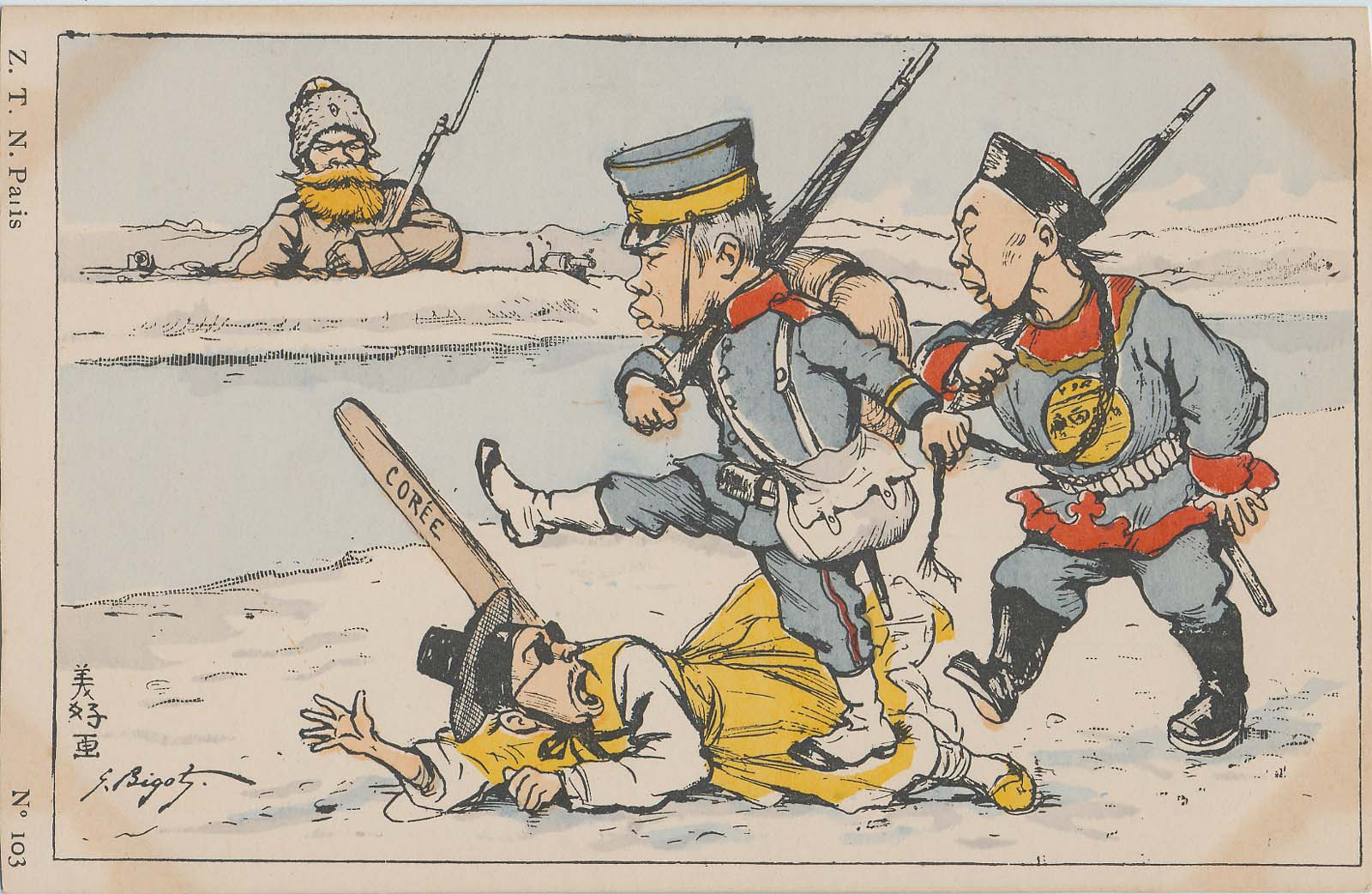 Political Cartoon Of China And Japan Trampling Korea As Russia Watches No 103 From An Unidentified Series