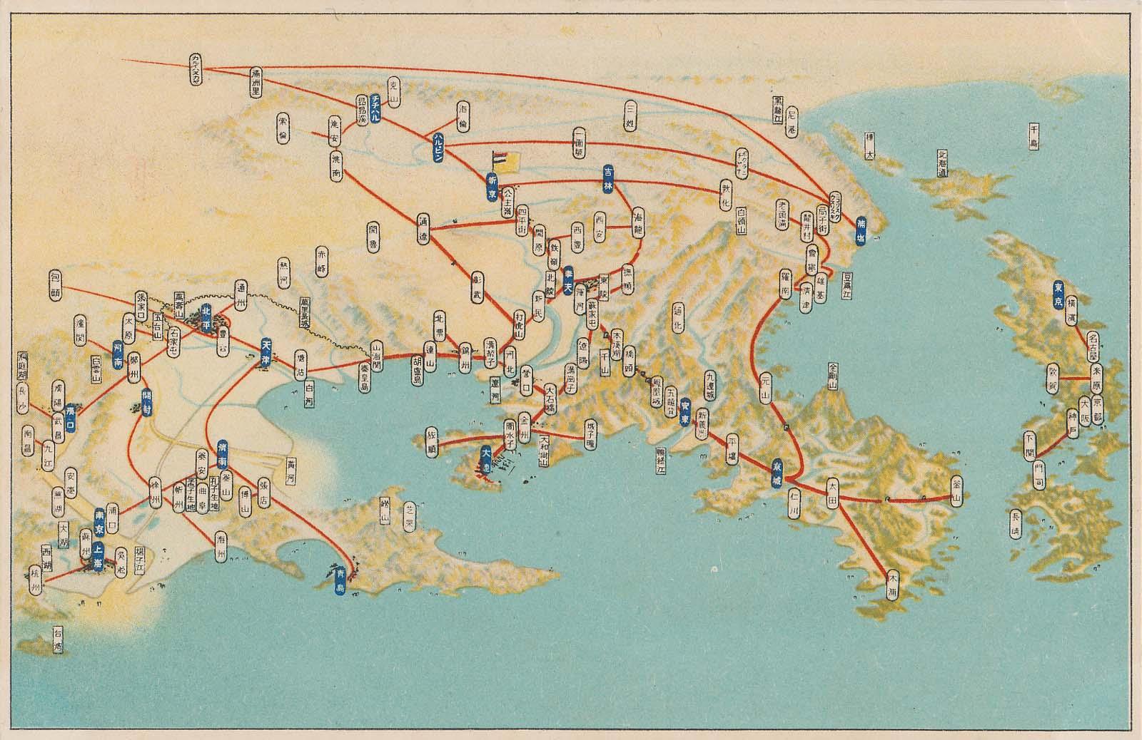 Map Of China, Korea, Japan And Manchuria