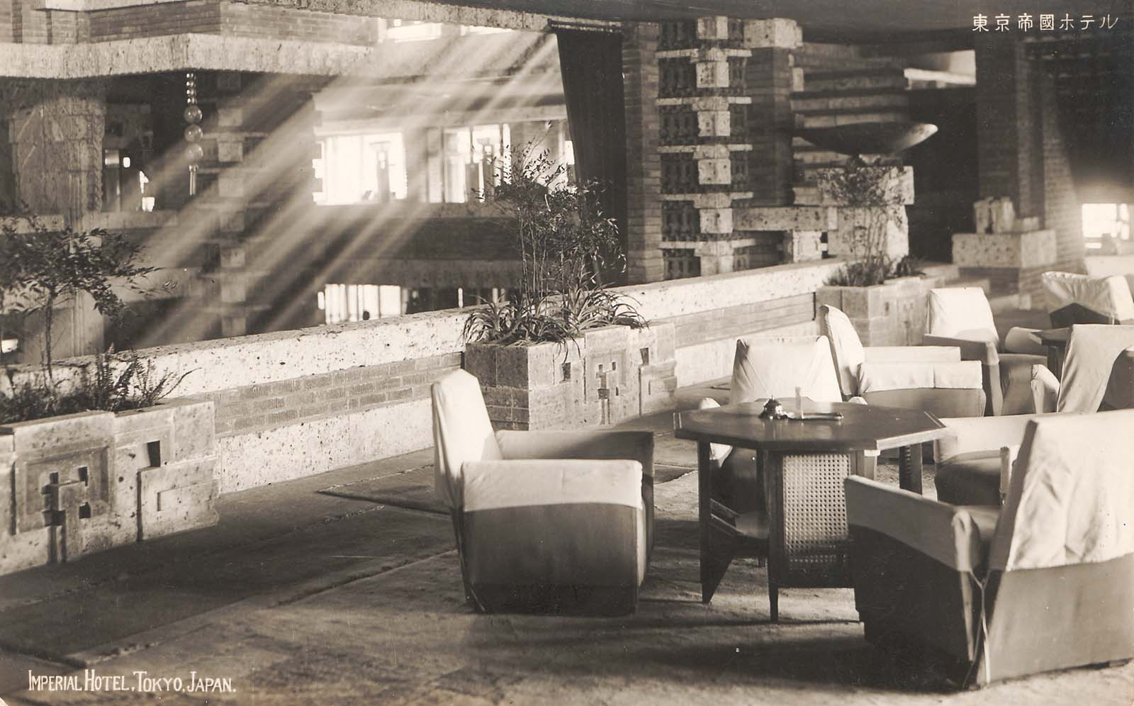 alberto mei rossi storia dell'architettura moderna . Imperial Hotel Tokio