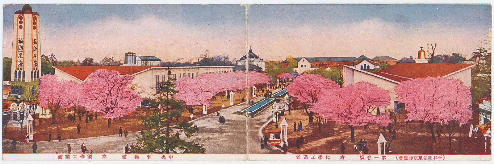 Peace Pavilion (Heiwa kan), Manufacturing Industry Pavilion