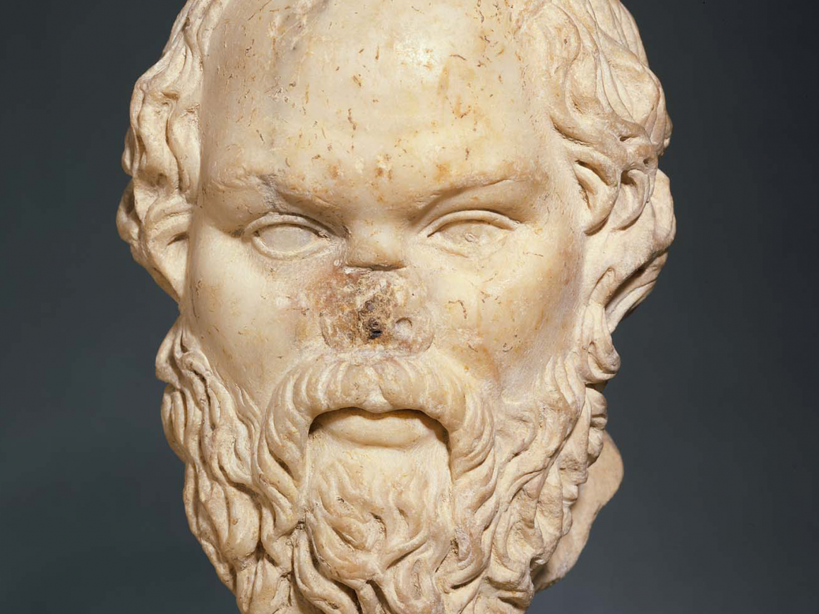 Roman imperial period bust of Socrates