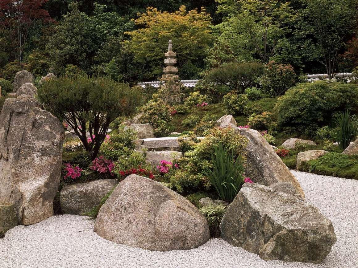 Japanese Garden, Tenshin En. The Garden Of The Heart Of Heaven