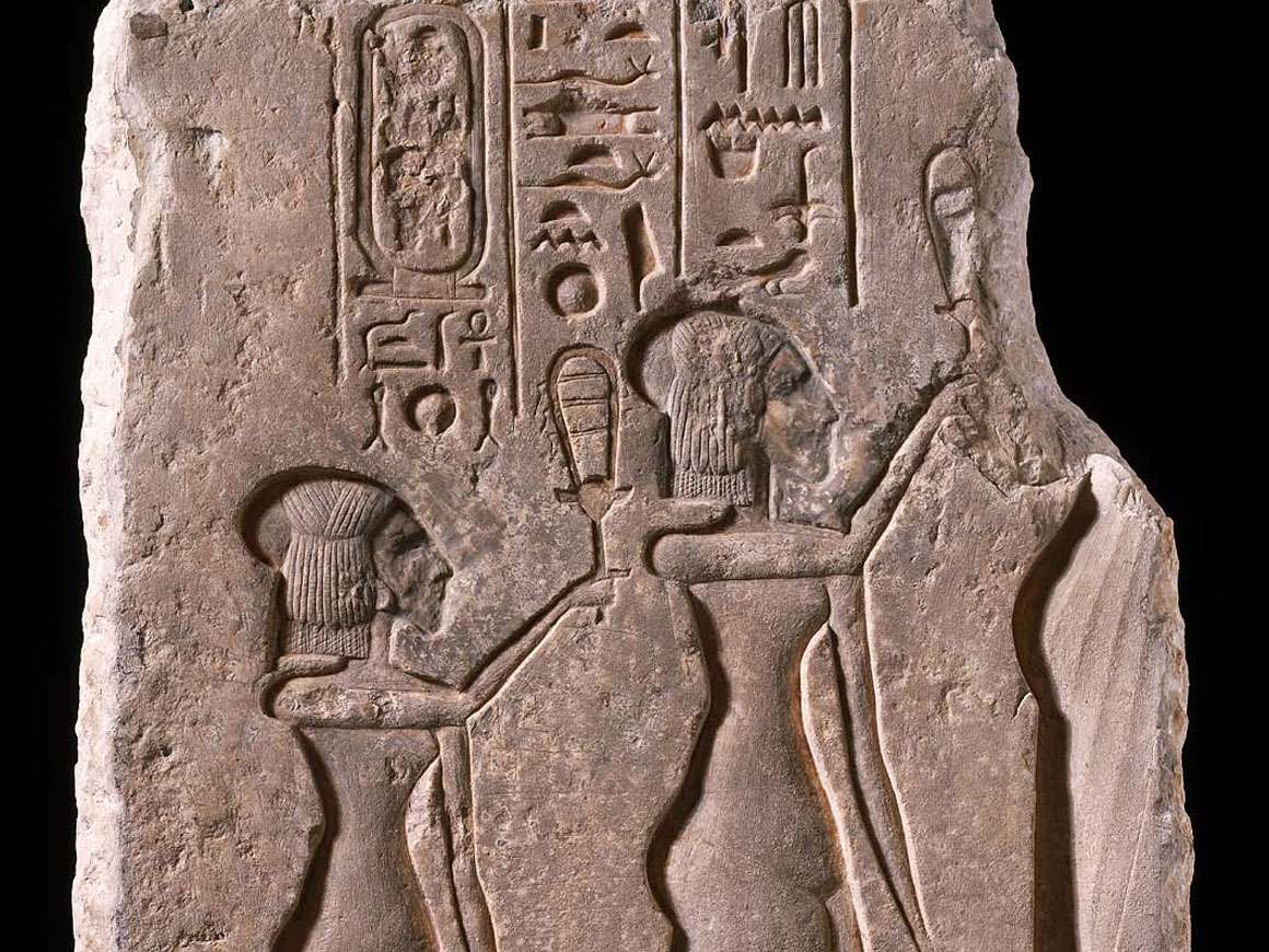 Detail of fragment of a boundary stele with Nefertiti and two princesses