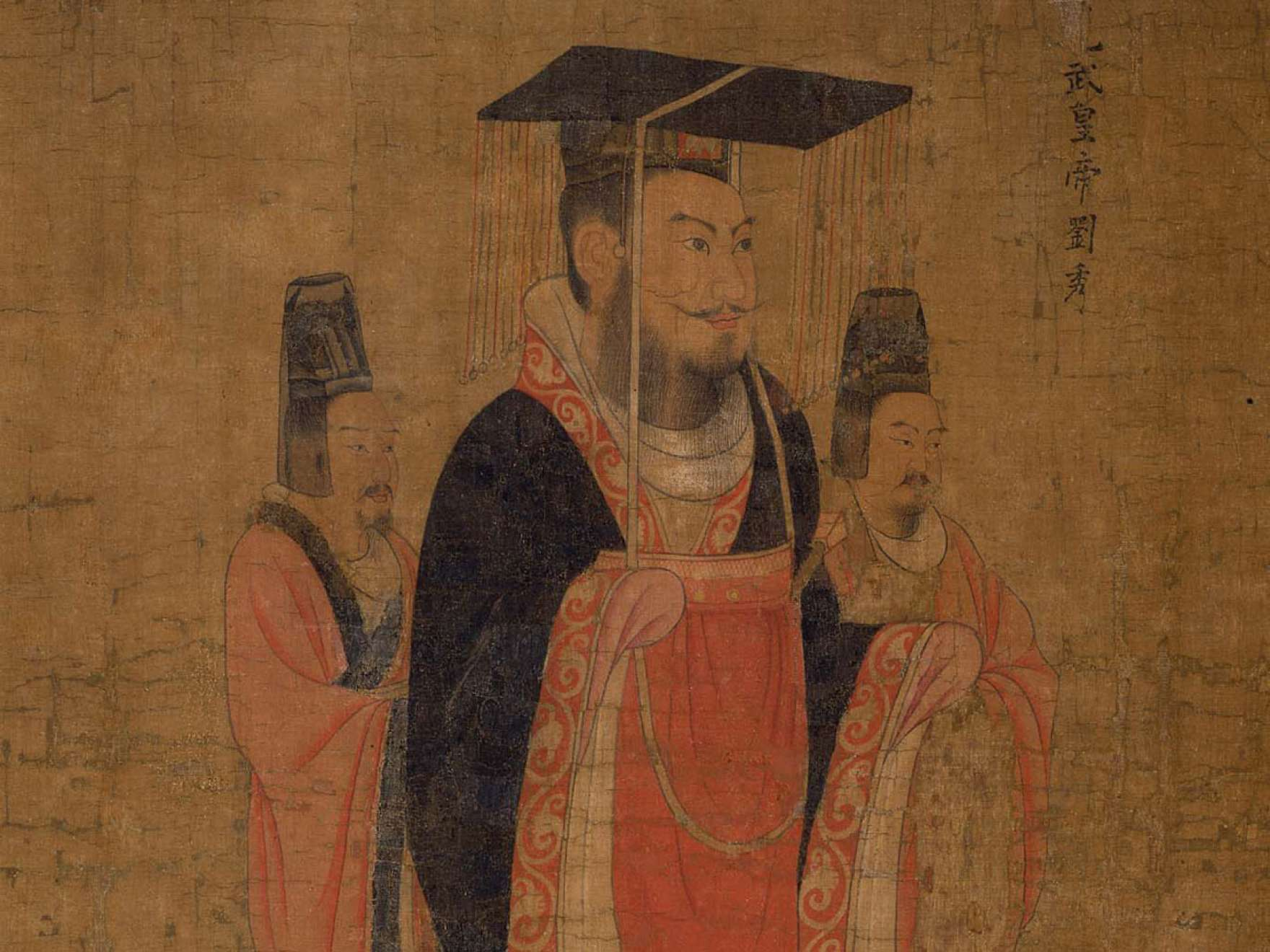 Detail of painting, The thirteen emperors, attributed to Yan Liben
