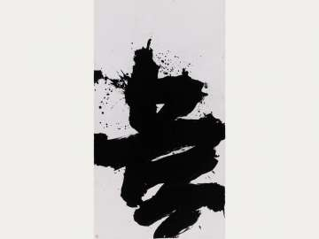 Inoue Yūichi's print, Ko (Filial Piety)