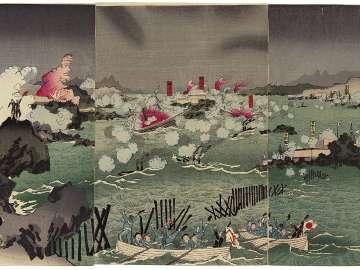 Banzai for the Japanese Navy and Army! Illustration of the Great Battle near Weihaiwei (Nihon kairiku banzai; Ikaiei fukin daigekisen no zu)