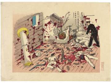 Twenty-six Shots from Tingyuen Turned Our Central Ammunition Room into a Scene of Carnage, illustration for the unpublished book Conditions aboard the Battleship Matsushima During the Battle of the Yellow Sea (Kôkai kaisen ni okeru Matsushima kannai no