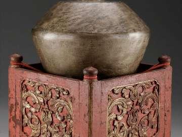 Kettle-gong (kenong Japan)
