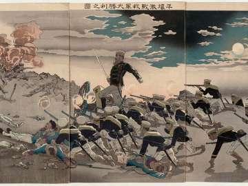 Great Victory of Our Armed Forces at the Battle of Pyongyang (Heijô gekisen waga gun dai shôri no zu)