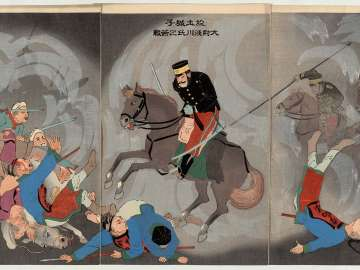 Desperate Battle of Captain Asakawa at Tuchengzi (Dojôshi ni okeru Taii Asakawa shi no kusen)