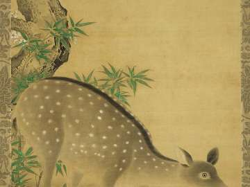 Deer and Cherry Tree