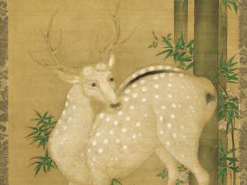 Deer and Bamboo