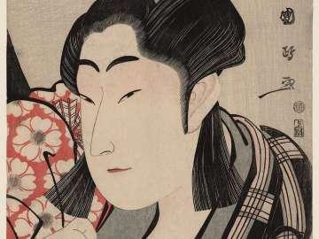 Actor Nakamura Noshio II as Sakuramaru