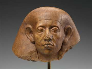 Head of a nobleman (The Josephson Head)