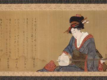 Young Woman Playing the Shamisen