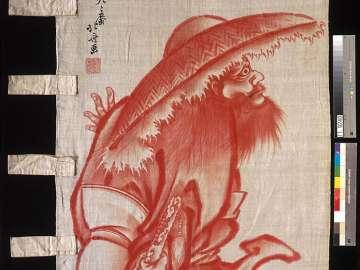 Zhong Kui (Shôki), the Demon Queller