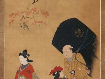 Procession of a Courtesan