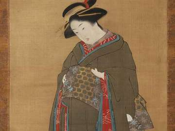 Young Woman Wearing a Kimono with Long, Hanging Sleeves