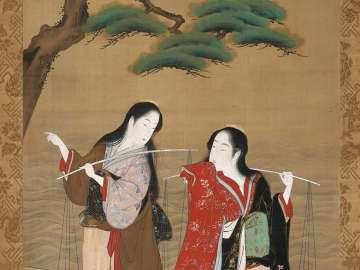 Parody of Matsukaze and Murasame