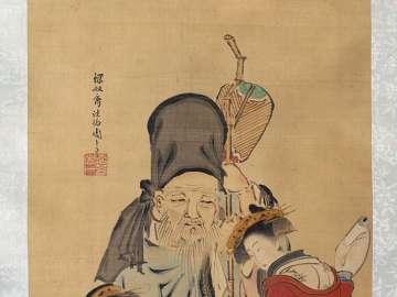 Fukurokuju with a Courtesan and a Geisha