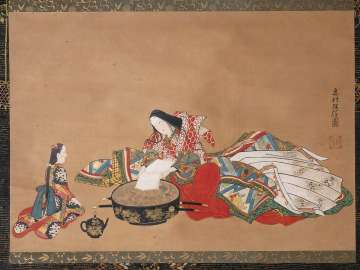 Ono no Komachi Washing a Manuscript