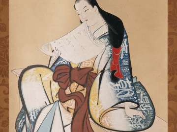 Courtesan Seated on a Bench