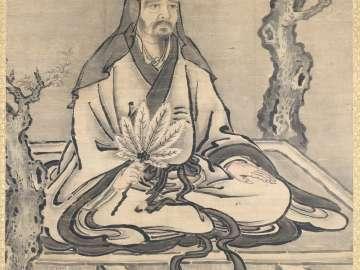 Confucius at the