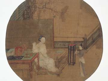 Lady watching a maid with a parrot
