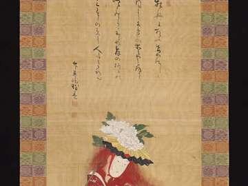 Shakkyô, the Lion Dance
