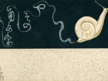 Snail and Poem by Buson from the series Postcards of Haikai Poetry (Haikai ehagaki)