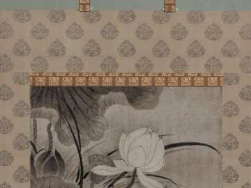 Three Sages and Lotuses