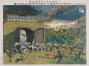 General Attack on the Tientsin Castle by the Allied Armies: The Hakkô-tai Corps of the 11th Regiment Opening the South Inner Gate and Charging (Rekkoku rengôgun Tenshinjô sôkôgeki, hohei daijûichi rentai daihachi Hakkôtai Minami Naimon kaihi