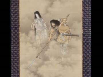 Izanami and Izanagi Creating the Japanese Islands