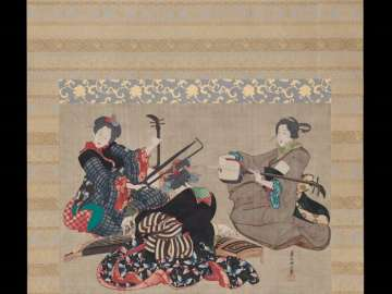 Three Women Playing Musical Instruments